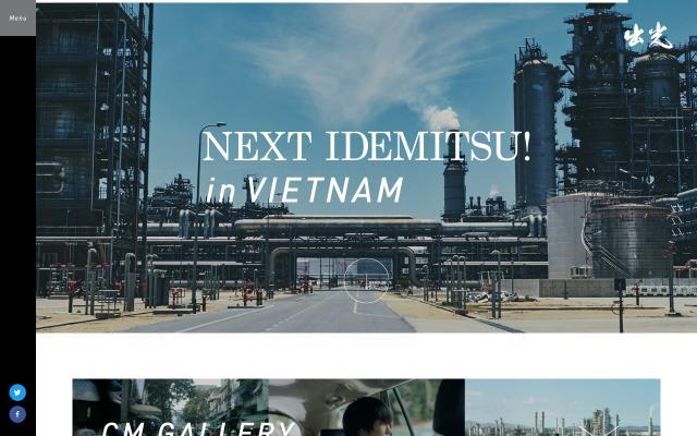 Screenshot of Idemitsu