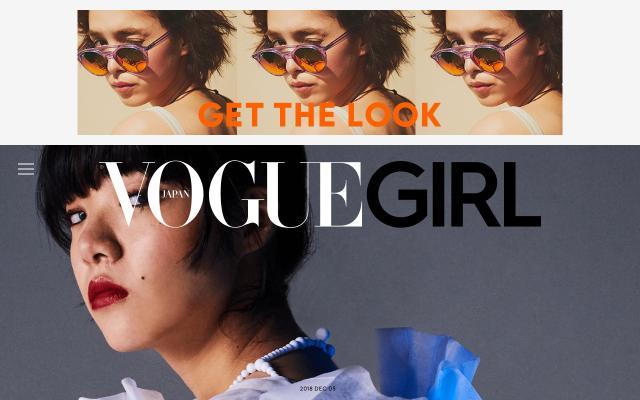 Screenshot of Voguegirl