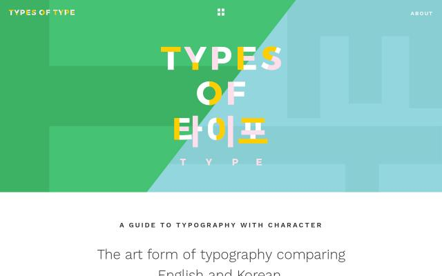 Screenshot of Typesoftype