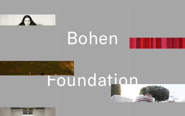Screenshot of Bohen