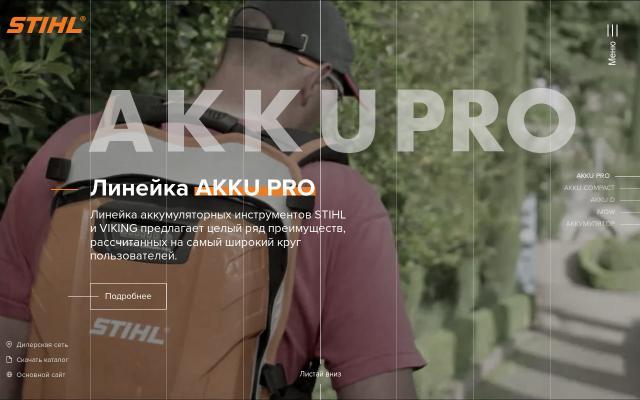 Screenshot of Promo-msk
