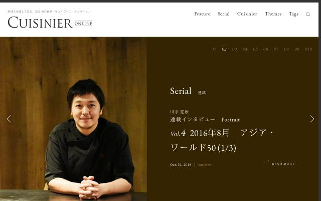 Screenshot of Cuisinier