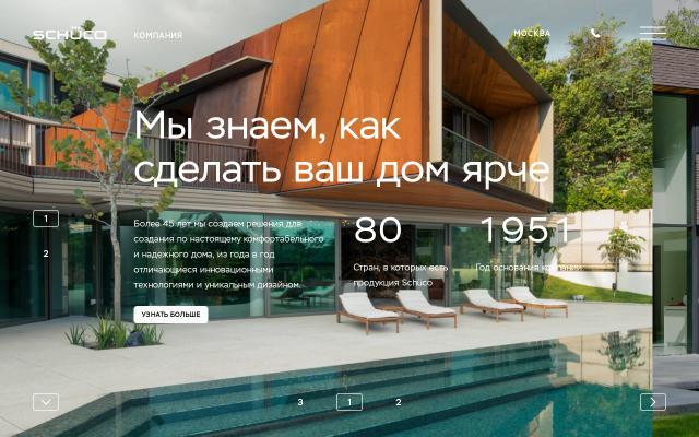 Screenshot of Schuecohome