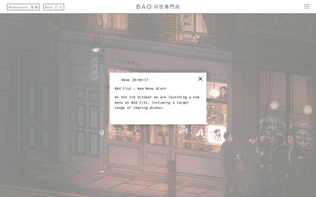 Screenshot of Baolondon