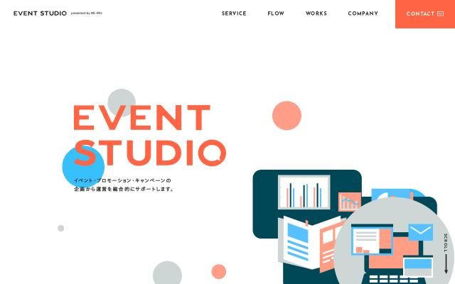 Screenshot of Eventstudio