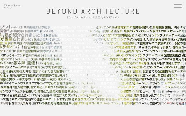 Screenshot of Beyondarchitecture