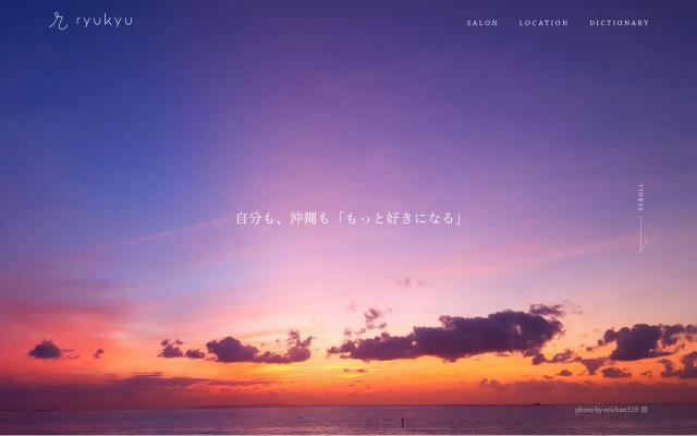 Screenshot of Ryukyu