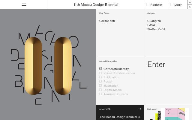 Screenshot of Macaudesignbiennial