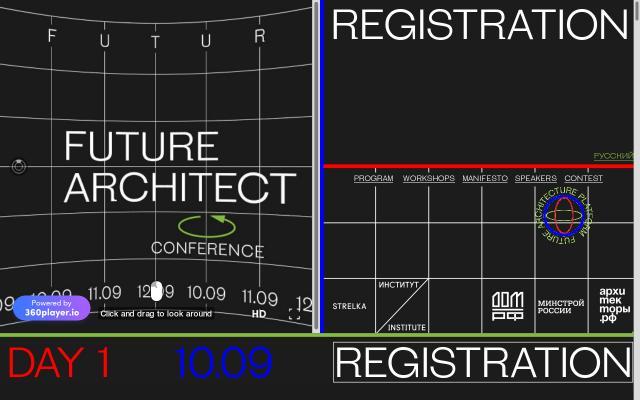 Screenshot of Futurearchitect