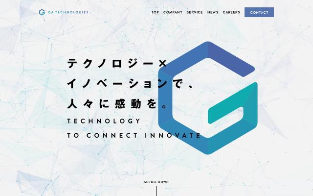 Screenshot of Ga-tech