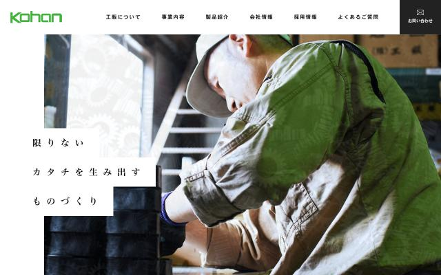 Screenshot of Kabu-kohan