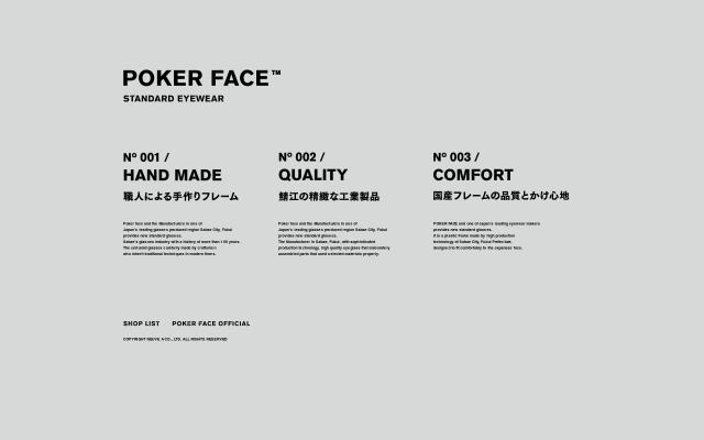 Screenshot of Pokerface-web