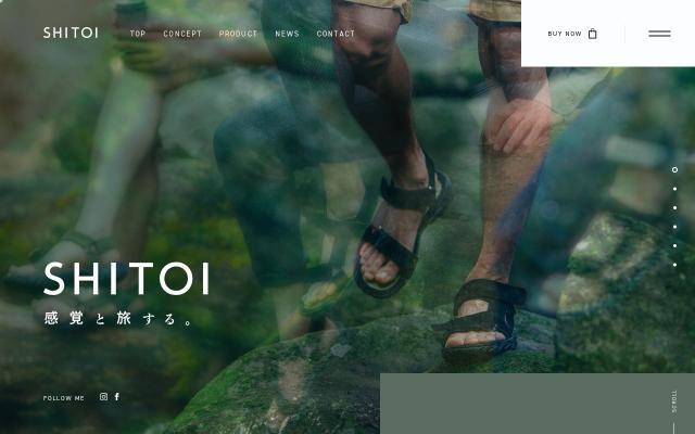 Screenshot of Shitoi