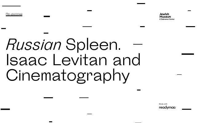 Screenshot of Levitan-eng