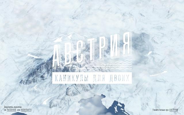 Screenshot of Austria