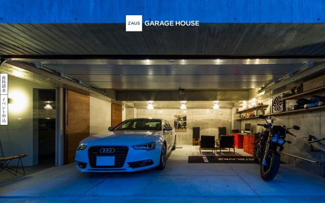 Screenshot of Garagehouse-co