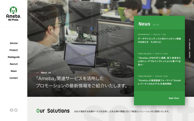 Screenshot of Ameba-adpress