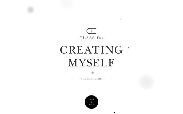 Screenshot of Creativity-class