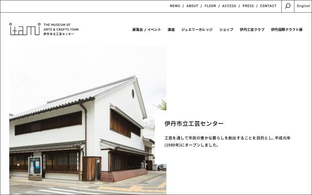 Screenshot of Mac-itami