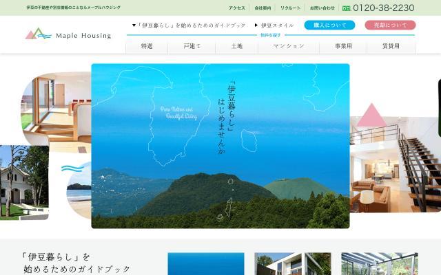 Screenshot of Maple-h
