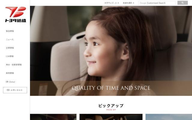 Screenshot of Toyota-boshoku