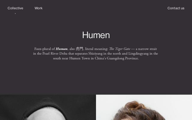 Screenshot of Humen