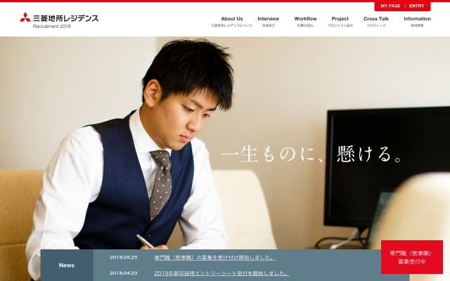 Screenshot of Mec-r