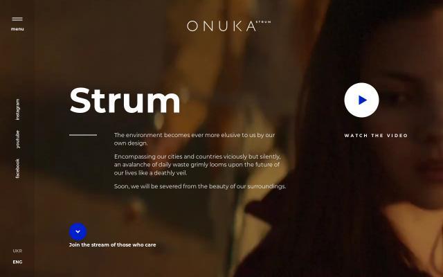 Screenshot of Strum