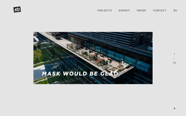 Screenshot of Krik