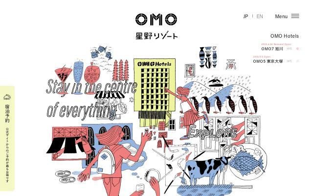 Screenshot of Omo-hotels