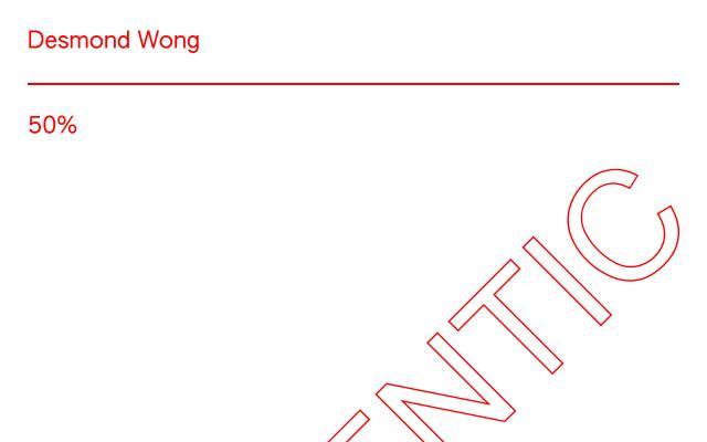Screenshot of Desmondwong
