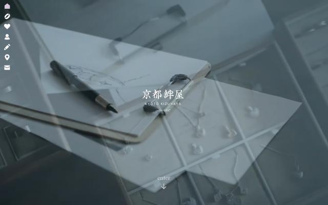 Screenshot of Kizunaya