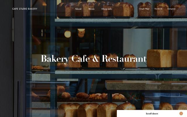 Screenshot of Cafestudiobakery