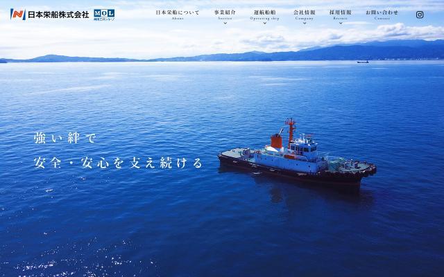 Screenshot of Nihon-eisen