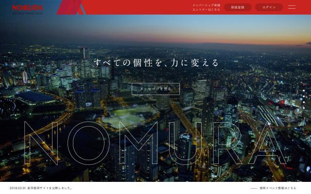 Screenshot of Nomura-recruit