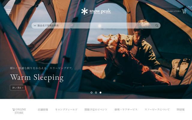 Screenshot of Snowpeak