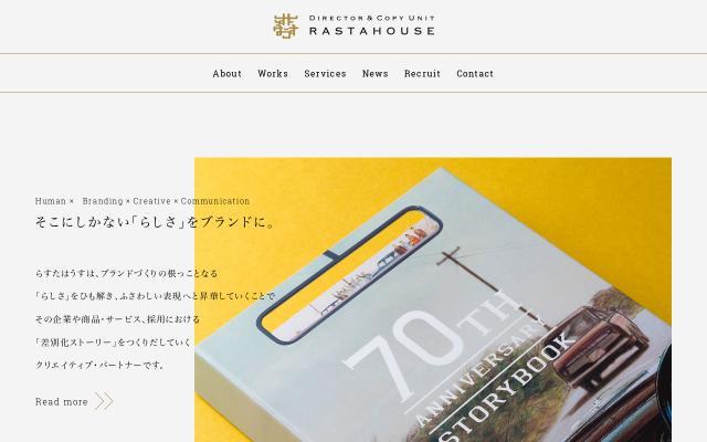 Screenshot of Rastahouse