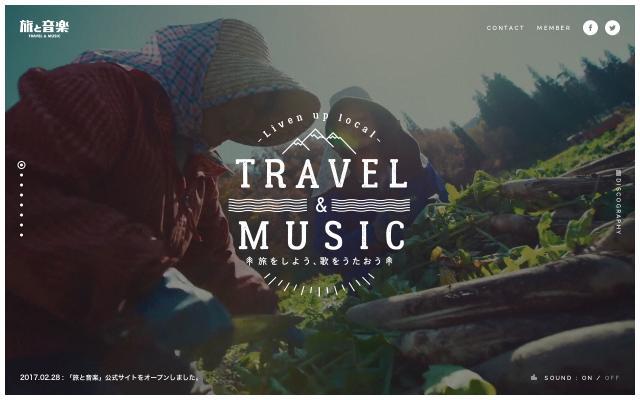 Screenshot of Travel-and-music