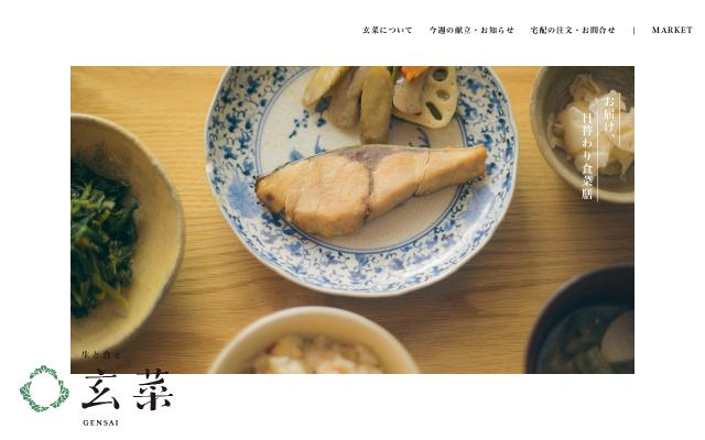Screenshot of Life-meal