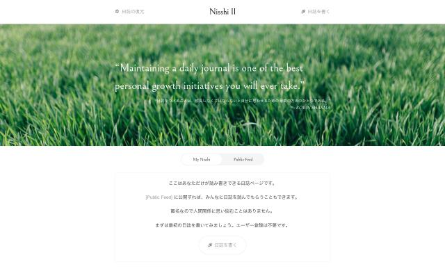 Screenshot of Nisshi2