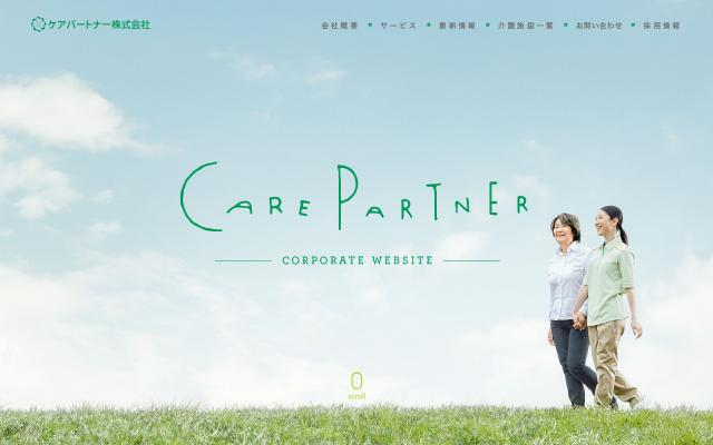 Screenshot of Care-partner