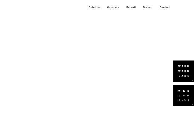 Screenshot of Ad-kitanihon
