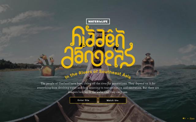 Screenshot of Hiddendangersproject
