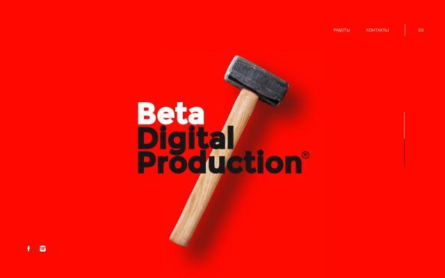 Screenshot of Betaagency