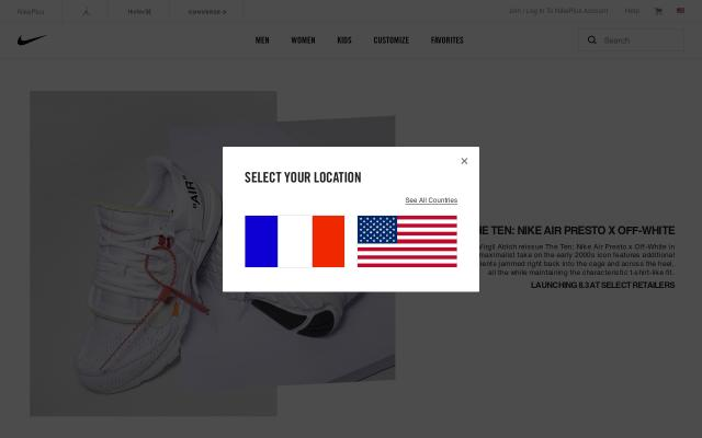 Screenshot of Nike