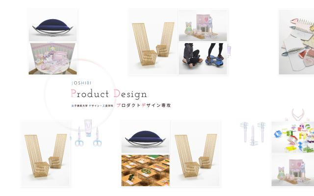 Screenshot of Joshibi-product
