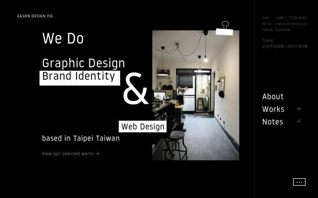Screenshot of Easondesign