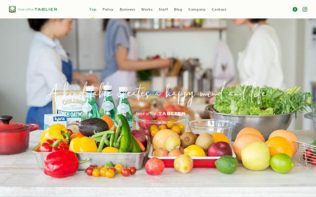 Screenshot of Tablier-food