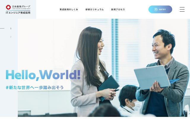 Screenshot of Helloworldinc