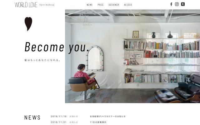 Screenshot of Worldlovehair